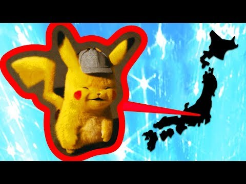 The Hunt for Wrinkly Pikachu