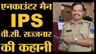 Police Commissioner V C  Sajjanar की कहानी, जो Hyderabad Encounter लीड कर रहे थे