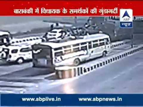 Caught on Camera: SP MLA Abhay Singh's supporters brutally thrash Toll Plaza employees