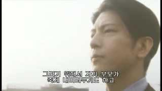 [Mitsuhiro Oikawa] Casshern (2004) Deleted Scene.