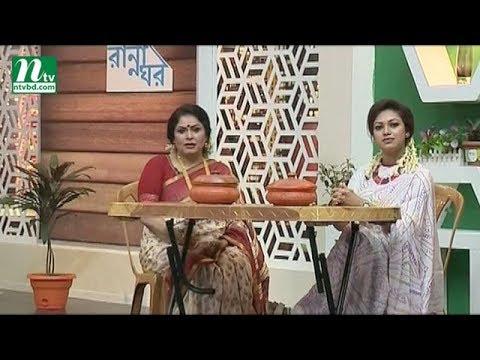 TEL Plastics Rannaghar | Episode 33 | Food Programme