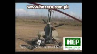 Hazara - Mansehra - Pakistan Air Ambulance Service of Gyro helicopter package