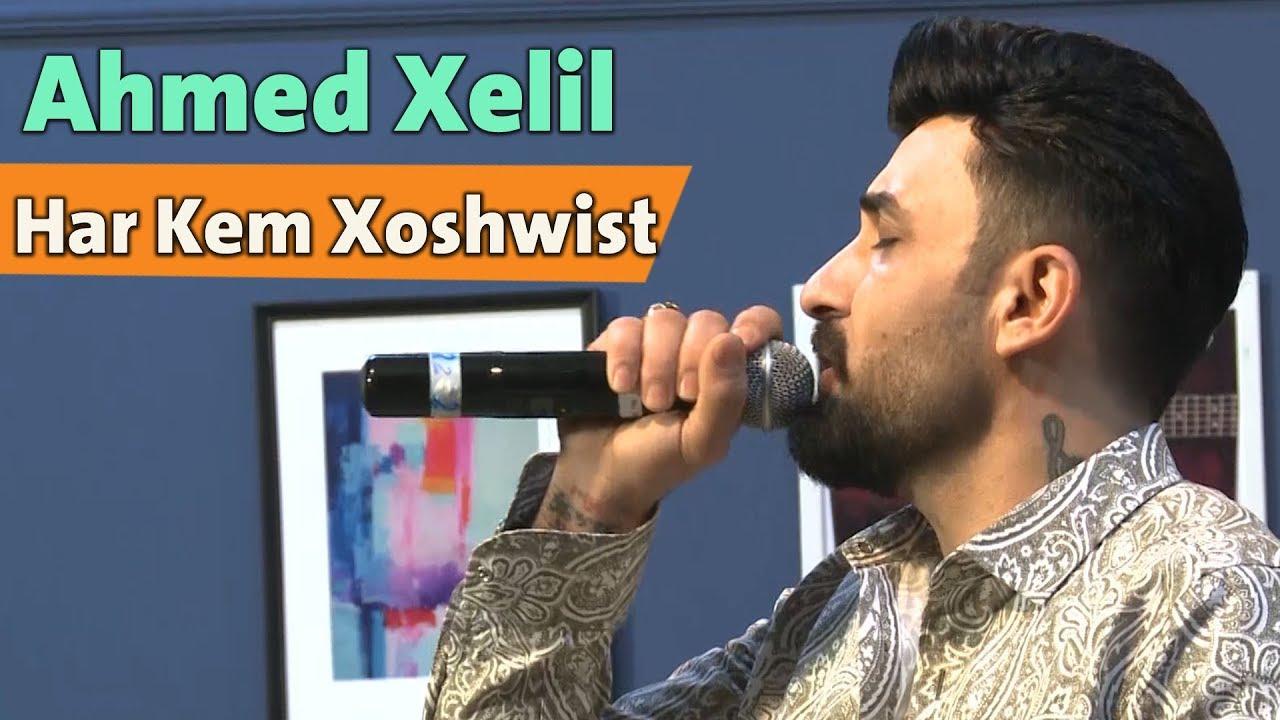 Ahmed xalil _ har kem  xosh west lem te naga