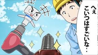 「さび取りブラシソケット」編 thumbnail