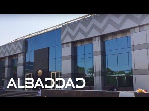 Saudi Investment Bank - Albaddad