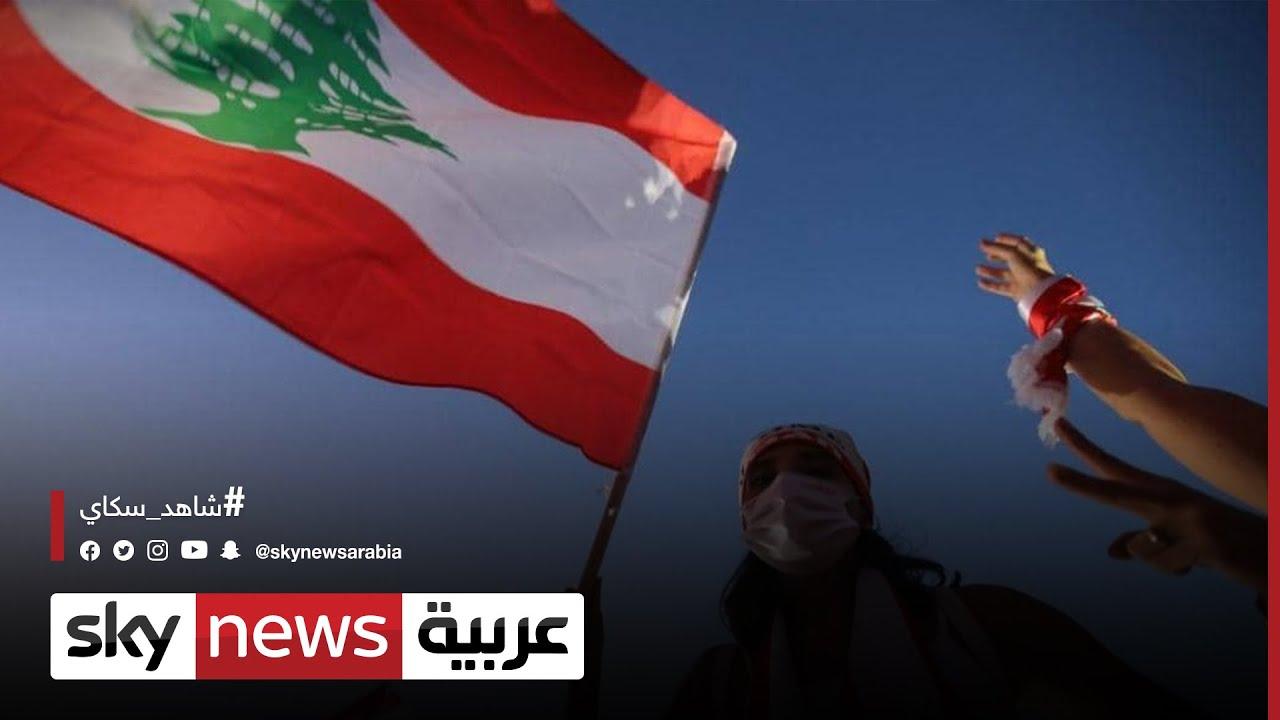 لبنان .. مسار أنهيار العملة  - نشر قبل 2 ساعة