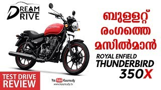 Royal Enfield Thunderbird 350x | Test Drive Review | Dream Drive | Kaumudy TV
