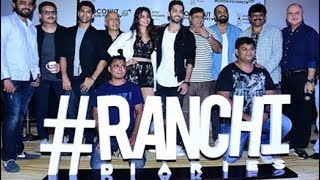 Bollywood Bigwigs At 'Ranchi Diaries' Trailer Launch