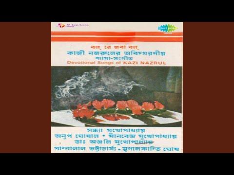 Shmashane Jagichhe Shyama