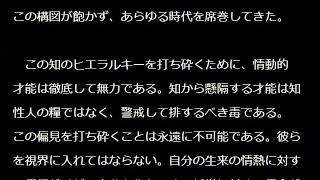 続あれあ寂たえ029川田拓矢