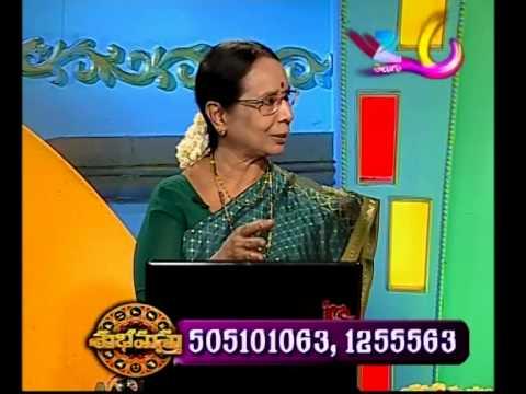 Subhamasthu - Episode 429  - June 18, 2015 - Webisode