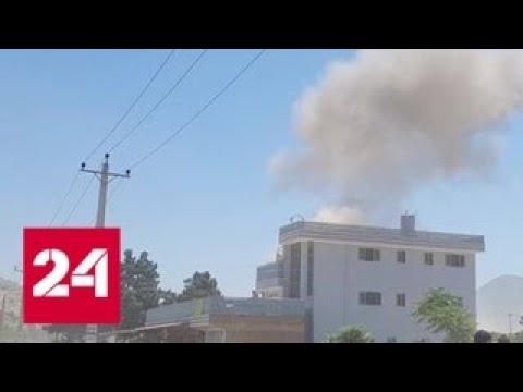 Смотреть фото В Афганистане смертник подорвал себя перед полицейским участком - Россия 24 новости Россия