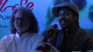 Mohit Gaur    Valentine's Day ❤ Phir Mujhe Dil Se Pukar Tu ❤ launch Party