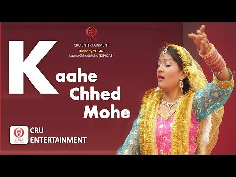 kaahe-chhed-mohe-dance-perpormance-by-yogini-(devdas)
