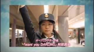 2008年10月から放送されたドラマ。 (本動画は時東ぁみを中心に編集した...