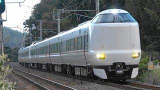2019/09/17 5011M 特急 きのさき11号+まいづる9号 287系(FA02編成+FC06編成)