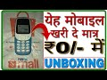 Paytm Mall Loot Offer|| Get Free mobile per number || New promo code || GIVEAWAY