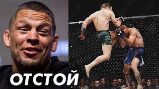 🛑РЕАКЦИЯ БОЙЦОВ НА БОЙ КОНОРА И ДОНАЛЬДА СЕРРОНЕ на UFC 246