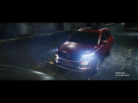 2018 BAOJUN 530 - WULING ALMAZ - CHEVROLET CAPTIVA - MG HECTOR: Iklan TV Commercial Ad TVC - China