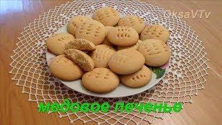 Медовое печенье. Самый простой рецепт. Honey cookies.