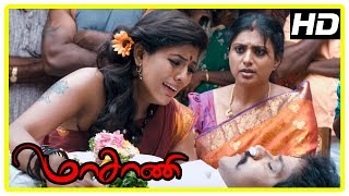 Masani Movie Scenes | Roja kills Ramki by giving poison | Iniya insulted by the villagers
