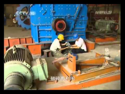 The City Construction Waste Crusher Equipment Login CCTV10 I Love To Invent