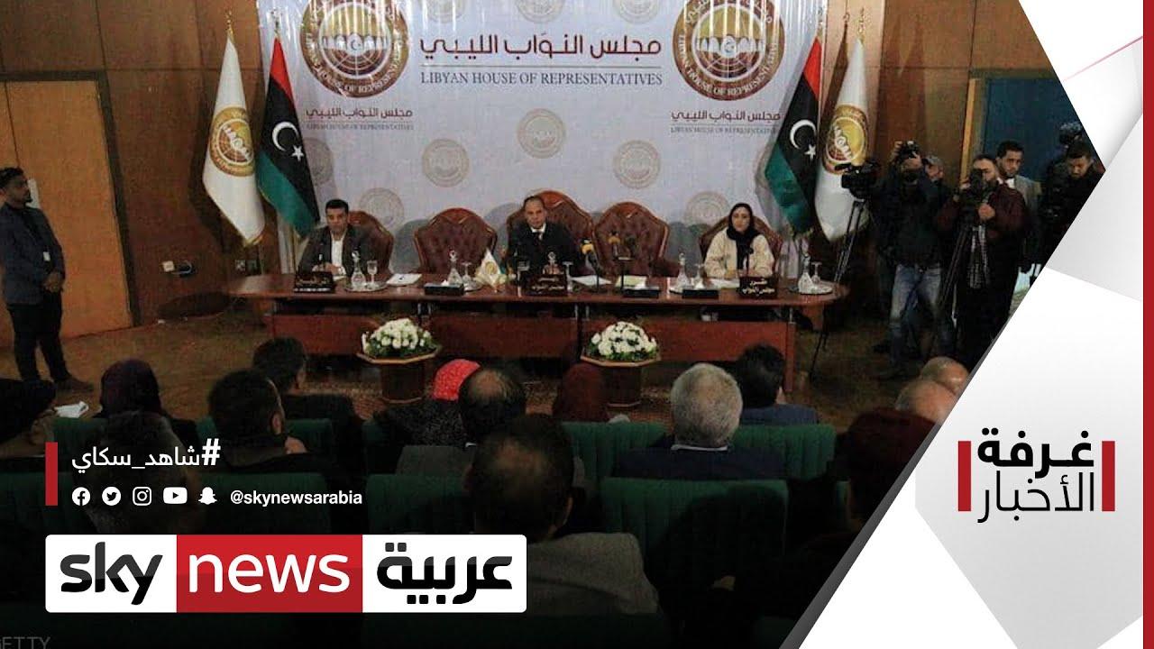 جدل الميزانية الليبية.. مجلس النواب يستأنف الجلسات |#غرفة_الاخبار  - نشر قبل 4 ساعة