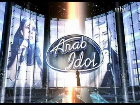 batwanes bik arab idol