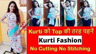 Kurti को Top की तरह पहने   3 Shocking Fashion Kurti Hacks for girls   #Kurti hacks   idea from Kurti
