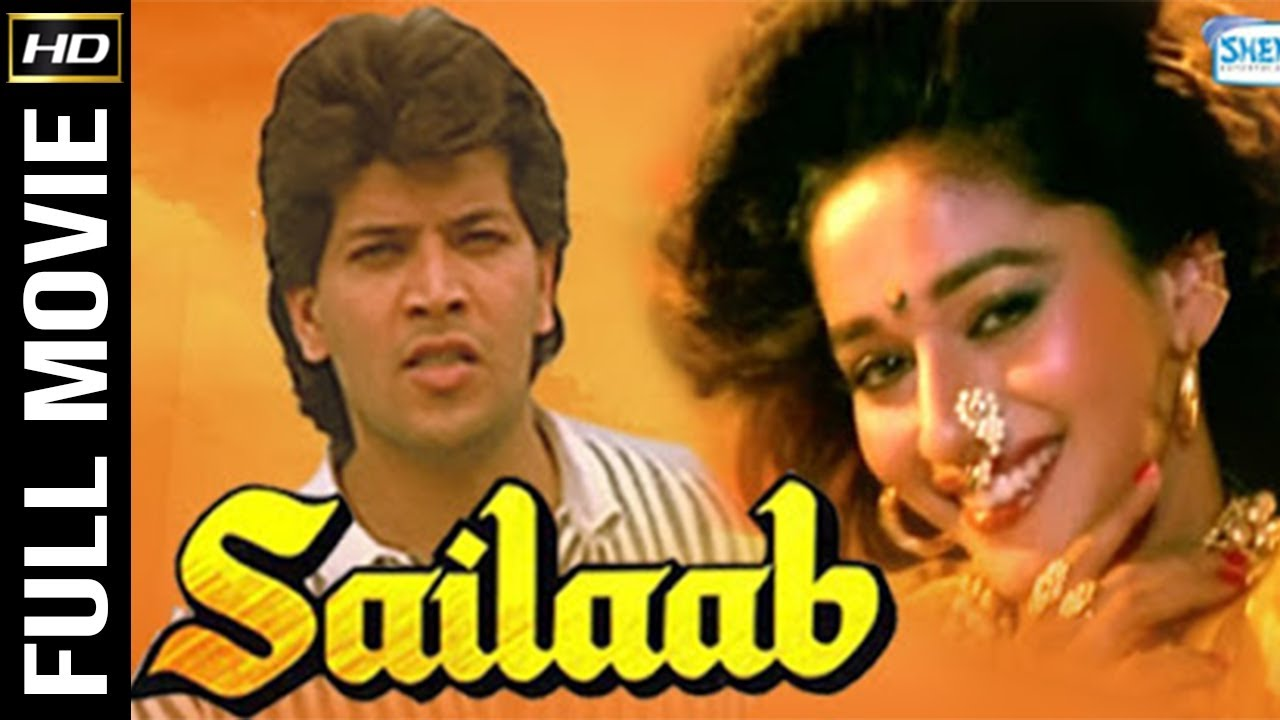 Sailaab 1990 l Full Thriller Movie HD l Aditya Pancholi Madhuri Dixit