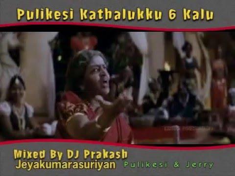 NiroKash Digital - Remix Song - Pulikesi...