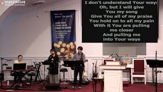 'Divine Order, Divine Answer'(Lev. 19:29-37)   Pastor John Lee   ICC IM SERMON  2020-03-29