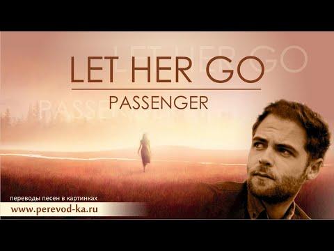 Как переводится lets go