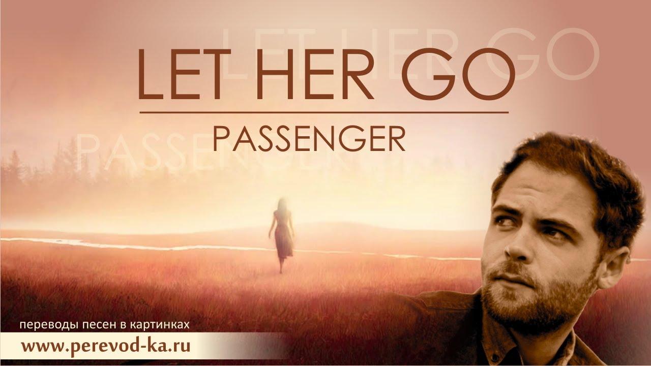 Passenger - Let her go с переводом (Lyrics) - YouTube