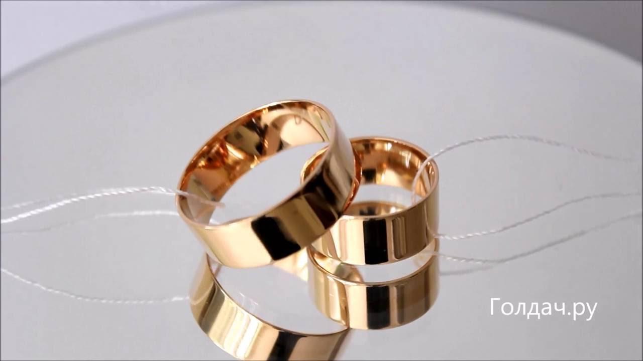 Кольцо обручальное широкое прямое арт z30350060 - YouTube a7d03d72849