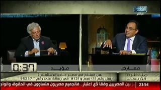 هانى سري الدين: الاستثمار بمصر حياة أوموت