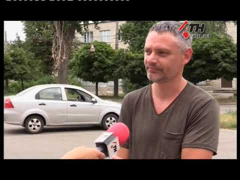 Новости АТН - 25.06.2019
