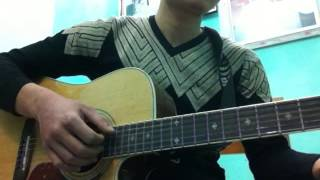 Take me to your heart -guitar