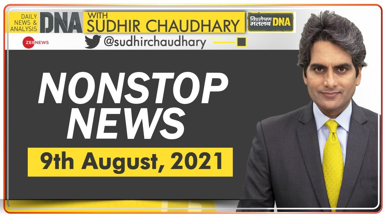 DNA: Non Stop News; Aug 09, 2021   Sudhir Chaudhary Show   Hindi News   Nonstop News   Fast News