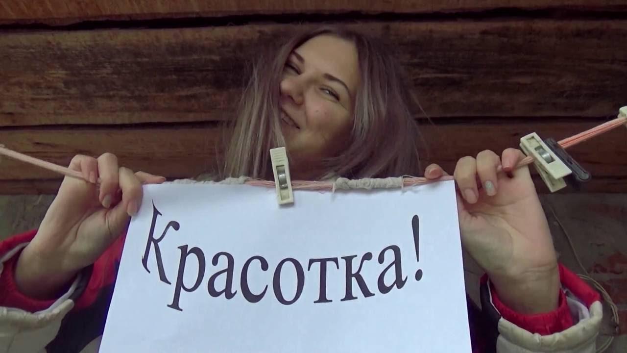 видео поздравление подруге))