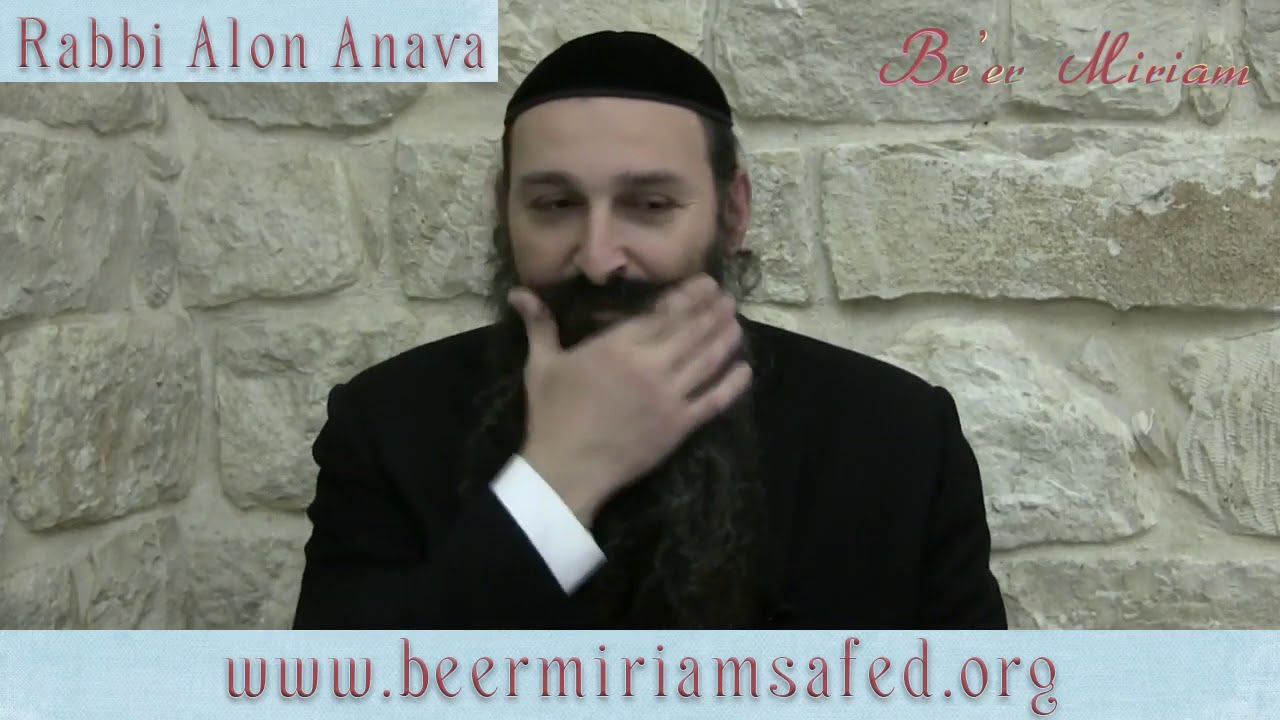 Practical teachings of Kabbalah for the month of Tevet   Rabbi Alon Anava