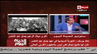 فيديو...خالد يوسف:الوطن لن يُبنى إلا بمزيد من الحريات