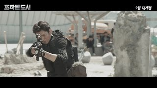 [ENG SUB] Fabricated City production video