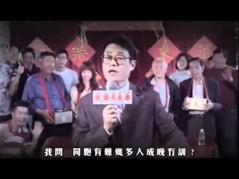 《我愛香港》真正主題曲:「非官方」原裝版本﹣主唱:陸永X林欣彤