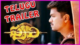 Vijay's Puli Telugu Movie Theatrical Trailer - Vijay, Shtuti Haasan, Hansika
