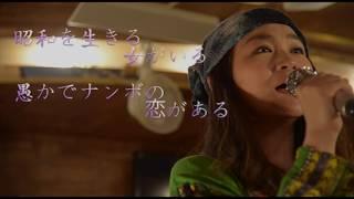 ネットドラマ「ミリオンだろうベイベー」第四話 近日公開!!ゲストは上...