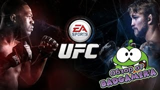 UFC от EA SPORTS - круче чем Real Boxing ? Android (обзор / review)