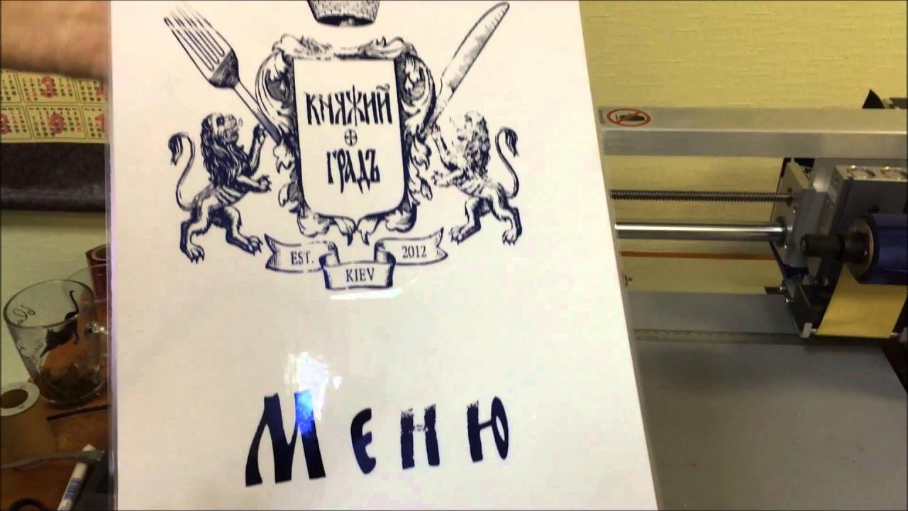 печать фото на принтере лазерном