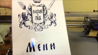 Принтер печати фольгой 3050С, тест плёнка для ламинации, твердый переплет, кожа(Принтер для печати фольгой(фольгиратор) наносит фольгу методом термопереноса в комбинации с прижимом терм..., 2014-04-09T19:09:49.000Z)