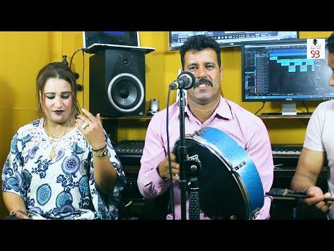 Aziz Zaouia & Mouna Zaouia – Ur tkem neyt